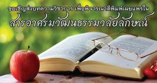 13649570_1359804960702409_855984038_n
