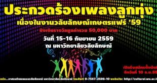 14054681_1393630650653173_666111797_n