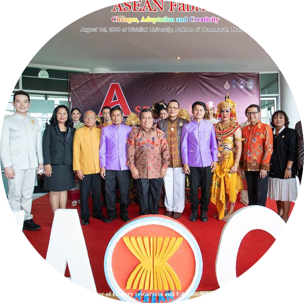 ประชุมวิชาการระดับชาติและนานาชาติ สานสัมพันธ์วัฒนธรรมอาเซียน